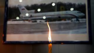 Συντριβή ρωσικού αεροσκάφους: Έρευνες για τα αίτια της τραγωδίας και την ανάσυρση πτωμάτων