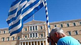 Γερμανοί επενδυτές: Χρεοκοπημένη η Ελλάδα, δεν θα επιστρέψει ποτέ τα χρέη της