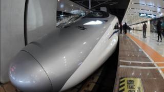 Κίνα: Σε λειτουργία μια από τις μεγαλύτερες σιδηροδρομικές γραμμές στον κόσμο (pics&vids)