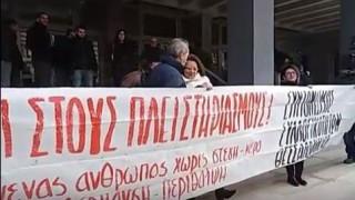 Θεσσαλονίκη: Τα κάλαντα των… πλειστηριασμών (vid)