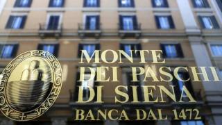 Το ιταλικό δημόσιο θέλει να ελέγξει το 75% της Monte dei Paschi