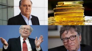Πόσο αύξησαν την περιουσία τους οι πλούσιοι του κόσμου
