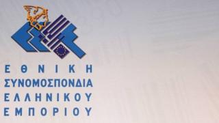 Παράταση 3 εργάσιμων ημερών ζητά η ΕΣΕΕ για τις πληρωμές