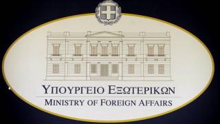 Κινητοποίηση του ΥΠΕΞ για τον Έλληνα πρέσβη στη Βραζιλία