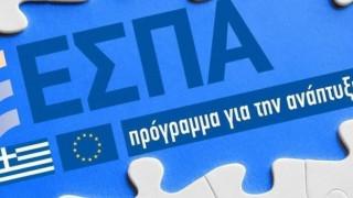 Κύκλοι ΥΠΟΙΚ: Υπερκαλύφθηκαν οι στόχοι για την απορρόφηση κονδυλίων του ΕΣΠΑ