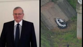 Νεκρός ο Έλληνας πρέσβης στη Βραζιλία;