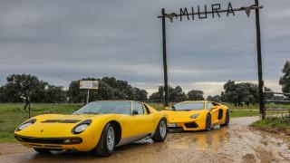 Το πιο όμορφο super car του κόσμου, η Lamborghini Miura, επιστρέφει στις ρίζες της