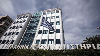 Με κέρδη 1,95% τερμάτισε το 2016 το ελληνικό Χρηματιστήριο