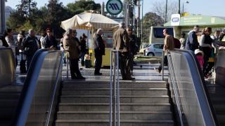Πέντε σταθμοί του Μετρό ανοιχτοί λόγω ψύχους