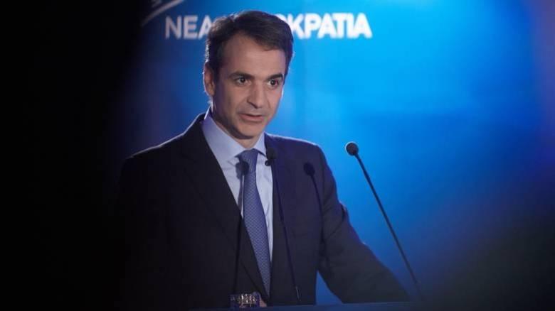 Μητσοτάκης: Να ενώσουμε δυνάμεις για την αναγέννηση της Ελλάδας