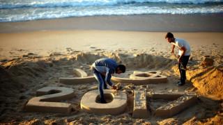 Γάζα: Το 2017 χαραγμένο στην... άμμο (pics)