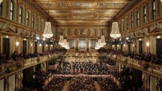 Πρωτοχρονιά 2017 με την Φιλαρμονική Ορχήστρα της Βιέννης