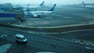 EgyptAir: Οι αρχές επιστρέφουν στις οικογένειές τις σορούς των θυμάτων