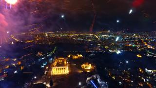 Πρωτοχρονιά: Έτσι υποδέχθηκε η Αθήνα το 2017
