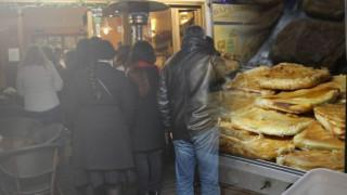 Πρωτοχρονιά: Το έθιμο της μπουγάτσας στην Κρήτη (pics)