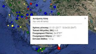 Ισχυρός σεισμός ταρακούνησε Κάρπαθο και Κάσο