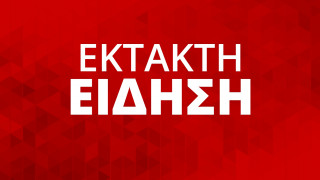 Κωνσταντινούπολη: Το Ισλαμικό Κράτος ανέλαβε την ευθύνη για την επίθεση