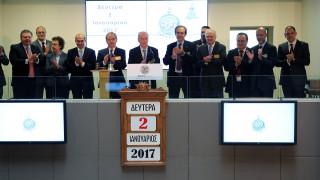 Χρηματιστήριο: Η προσέλκυση επενδυτών το στοίχημα του 2017