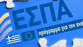 ΕΣΠΑ: Υπερκάλυψη του στόχου απορρόφησης το 2016