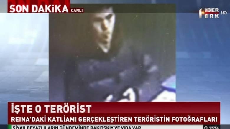 Κωνσταντινούπολη: Νέες φωτογραφίες υπόπτου για την επίθεση