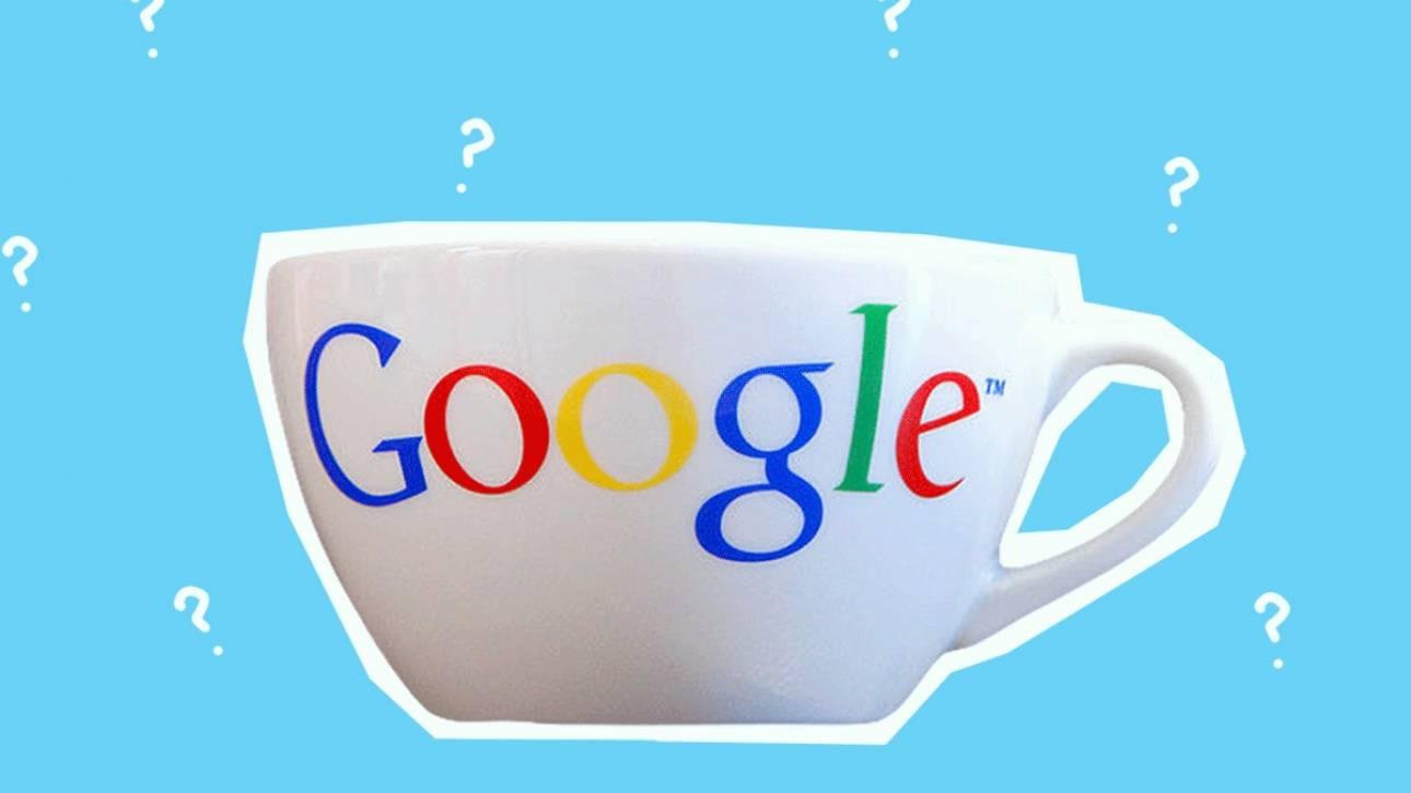 Οι δέκα κορυφαίες απορίες του Έλληνα στη Google του 2016