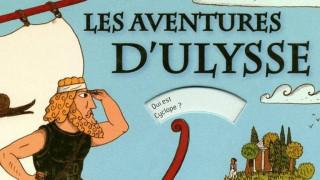Οι Γάλλοι (ξανα)διαβάζουν αρχαία Ελληνική μυθολογία