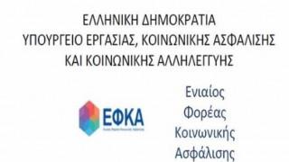 Με έλλειμμα 1 δισ. ευρώ το ντεμπούτο του ΕΦΚΑ