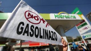 Μεξικό: Κλιμάκωση των διαδηλώσεων για την αύξηση των τιμών των καυσίμων