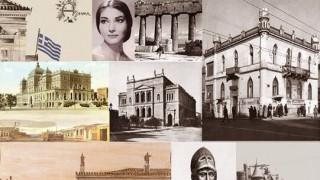 Αθήνα ζαφειρόπετρα στης γης το Δαχτυλίδι
