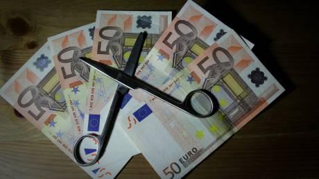 Πώς να εξοικονομήσετε χρήματα το 2017