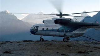 Έρευνες για ελικόπτερο που εξαφανίστηκε στη ζούγκλα του Αμαζονίου