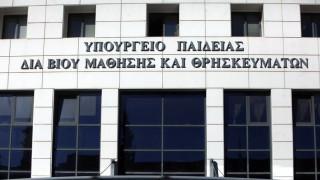 Διευκρινίσεις του υπουργείου Παιδείας για το σύστημα των διορισμών