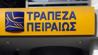Τράπεζα Πειραιώς: Δεν ασκήθηκε κανένα Warrant