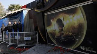 Τουρκία: Ταυτοποιήθηκε ο δράστης της επίθεσης στο Reina