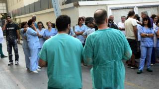 ΑΣΕΠ: Προκήρυξη για 1.666 προσλήψεις σε νοσοκομεία και τον ΕΟΦ