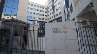 Η απόφαση του Ελεγκτικού Συνεδρίου για τις περικοπές συντάξεων λόγω καταδίκης