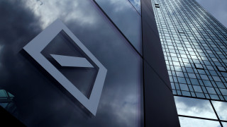 H Deutsche Bank πληρώνει πρόστιμο 95 εκατ. δολάρια για υπόθεση φοροδιαφυγής