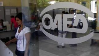 ΟΑΕΔ: Συμβουλευτικές υπηρεσίες για ανέργους σε Αθήνα και Θεσσαλονίκη