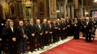 Πού θα βρεθούν τα Θεοφάνεια οι πολιτικοί αρχηγοί