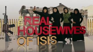 Οι νοικοκυρές της ISIS προκαλούν προβλήματα στο BBC