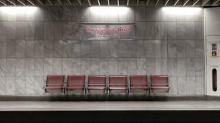 Ποιοι σταθμοί του μετρό θα παραμείνουν κλειστοί το Σαββατοκύριακο