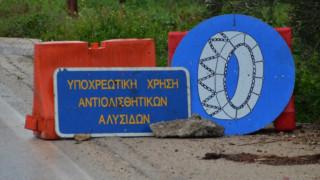 Στα «λευκά» η δυτική Μακεδονία - πού απαιτούνται αλυσίδες