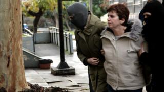 Για νέα τρομοκρατική οργάνωση κατηγορούνται η Ρούπα και η Αθανασοπούλου