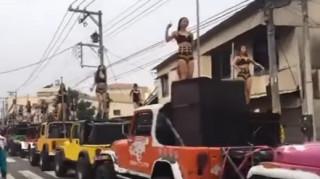 Ταϊβάν: Πολιτικός κηδεύτηκε συνοδεία 50 εξωτικών χορευτριών (vid)