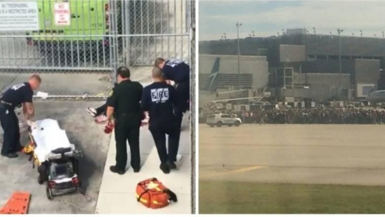 Πυροβολισμοί στο αεροδρόμιο της Φλόριντα