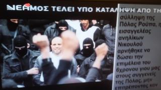 Πόλα Ρούπα: Συμβολική κατάληψη στούντιο τηλεοπτικού σταθμού των Χανίων
