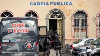Σοκάρουν οι λεπτομέρειες της σφαγής στις βραζιλιάνικες φυλακές