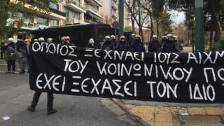 Συγκέντρωση αλληλεγγύης σε Ρούπα-Μαζιώτη (vid&pics)
