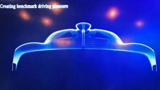 Αυτή είναι η πρώτη εικόνα του hyper car των Mercedes- AMG με τα 1.000 άλογα
