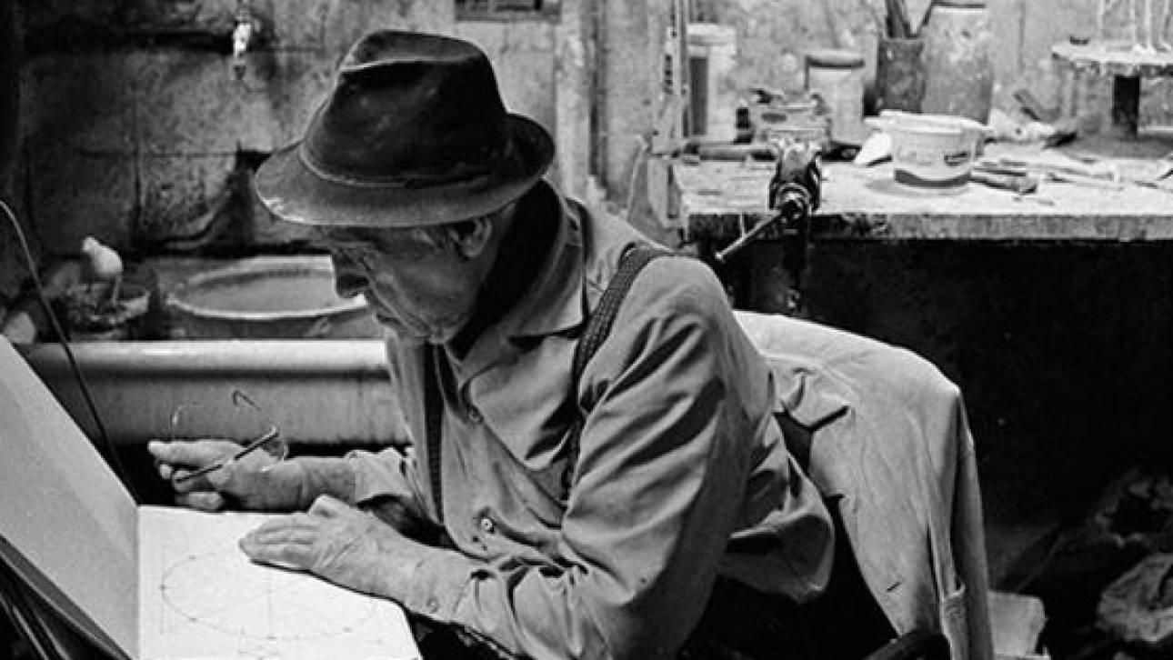 Ο σχεδιαστής Ιμπέρ Ζιβανσί δημοπρατεί έργα του Ντιέγκο Τζιακομέτι
